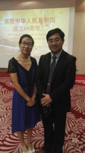 Consulat de Chine à MRS2018